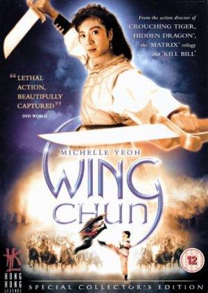 Wing Chun (1994) poster