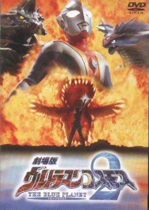 Ultraman Movies - by rizkyfadillah21 - MyDramaList