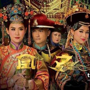 Curse of the Royal Harem (2011) photo