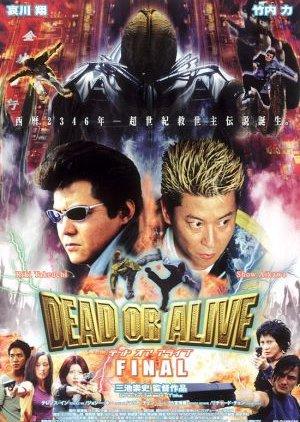 Dead Or Alive Final (2002) poster