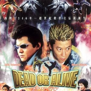 Dead Or Alive Final (2002) photo