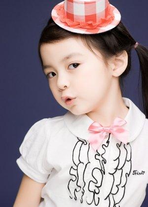 Jang Ye Seul in Good For You Korean Drama (2013)