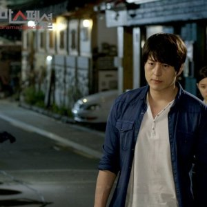 Drama Special Season 4: The Memory In My Old Wallet (2013) photo