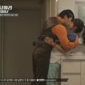 Reply 1997 Episode 16