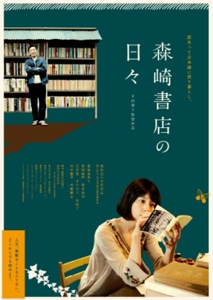 The Days of Morisaki Bookstore