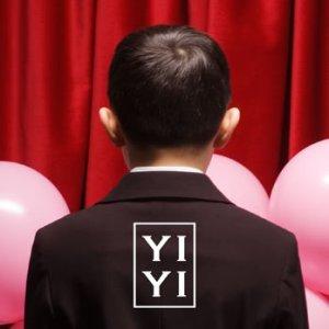 Yi Yi (2000) photo