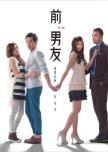 Plan to watch Taiwanese dramas 2011-2013