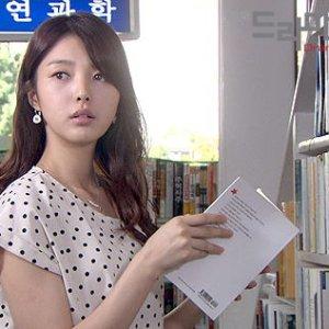Drama Special Season 2: Strawberry Ice Cream (2011) photo