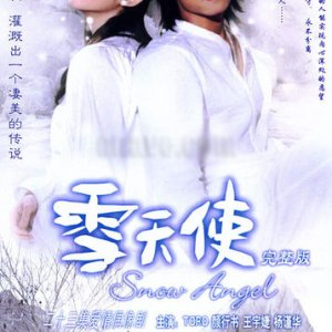 snow angel taiwan drama sub indo