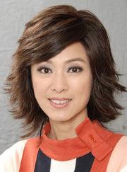 Ai Mai Me Japanese Movie  Watch Online
