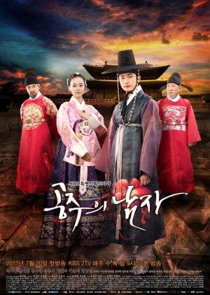 The Princess's Man (2011) poster