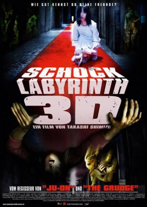 The Shock Labyrinth (2009) poster
