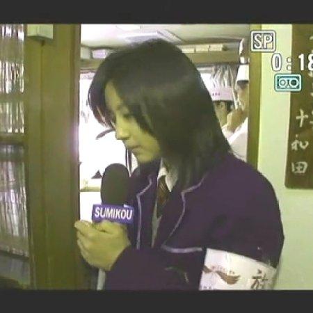 Nobuta Wo Produce (2005)