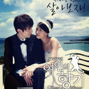 Scent of a Woman Episode 7