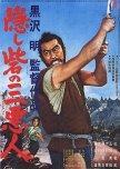 15 Masterpieces of Akira Kurosawa Every Movie Fan Should See
