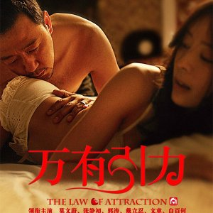 The Law of Attraction  (2011) photo