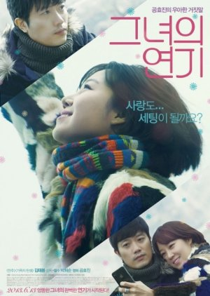 You Are More Than Beautiful  (2013) poster