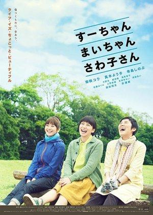 Sue, Mai and Sawa: Righting the Girl Ship
