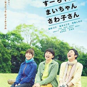 Sue, Mai and Sawa: Righting the Girl Ship (2013) photo