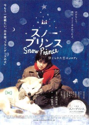 Snow Prince (2009) poster