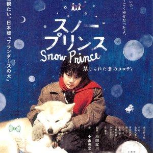 Snow Prince (2009) photo