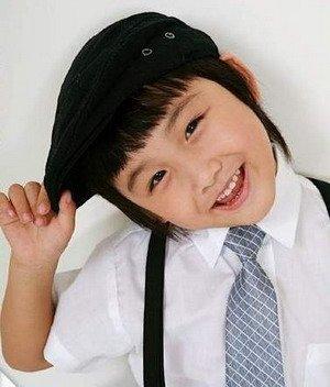 Han Byul Kang