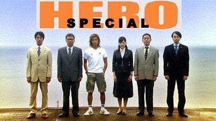 HERO SP (2006) photo