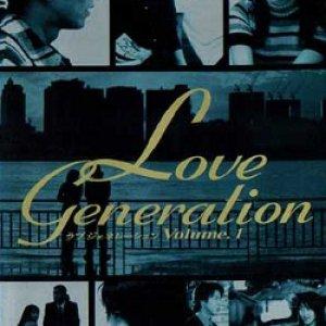 Love Generation (1997) photo