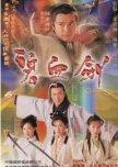 2000-2005 - Hong Kong/Chinese Dramas