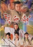 Cantonese/ TVB