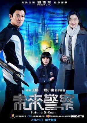 Future X-Cops (2010) poster