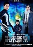 Time-Travel: Hong Kong - (movies)