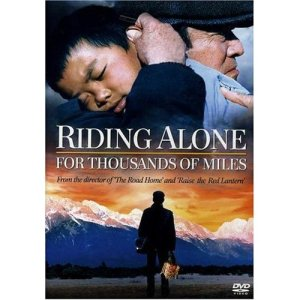 Riding Alone For Thousands of Miles (2005) photo