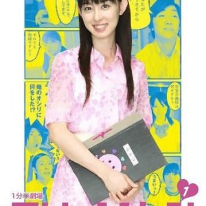 24 no Hitomi (2007) photo