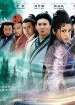 Favorite Chinese Dramas 2004