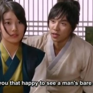 Gu Family Book Episode 20