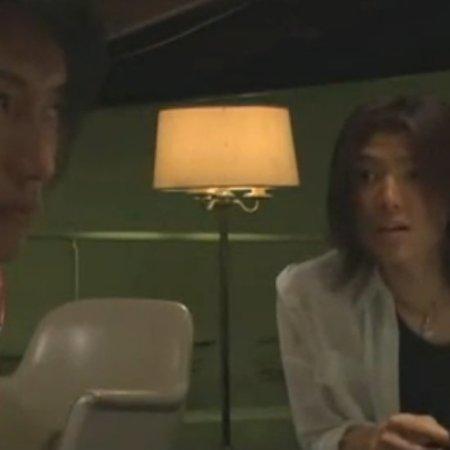 Ai no Kotodama (2008) photo