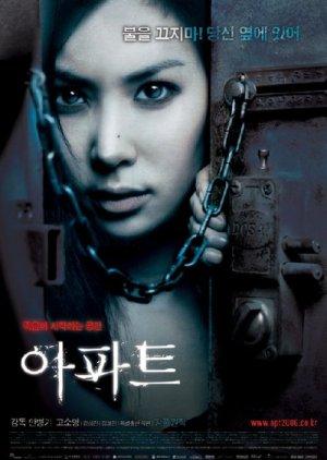 APT (2006) poster