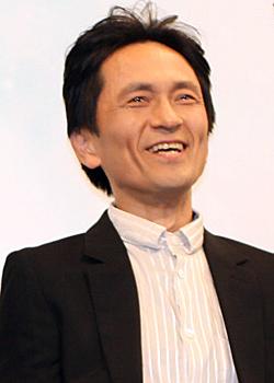Yuu Tokui