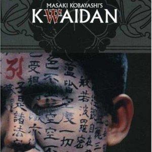 Kwaidan (1964) photo
