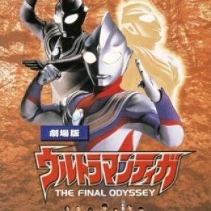 Ultraman Tiga: The Final Odyssey (2000) photo