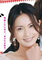 Oishii Proposal (2006) photo