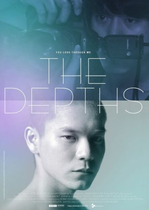 The Depths (2011) poster