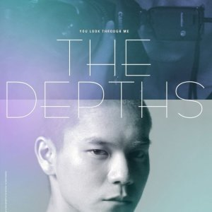 The Depths (2011) photo