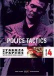 The Yakuza Papers 4: Police Tactics