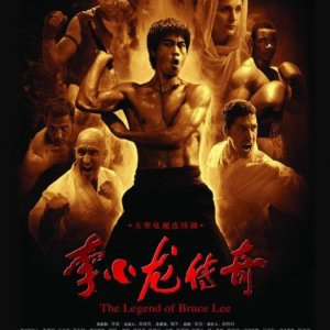 The Legend of Bruce Lee (2008) photo