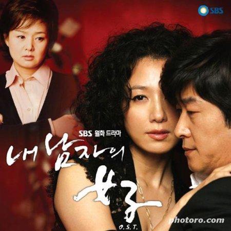 My Man's Woman (2007) photo