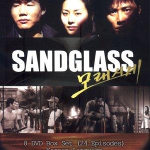 Sandglass (1995) photo