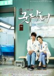 Good Doctor korean drama review