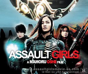 Assault Girls (2009) - MyDrama...